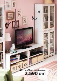 Ikea Borgsjo Bookcases And Tv Cabinet I Like How The