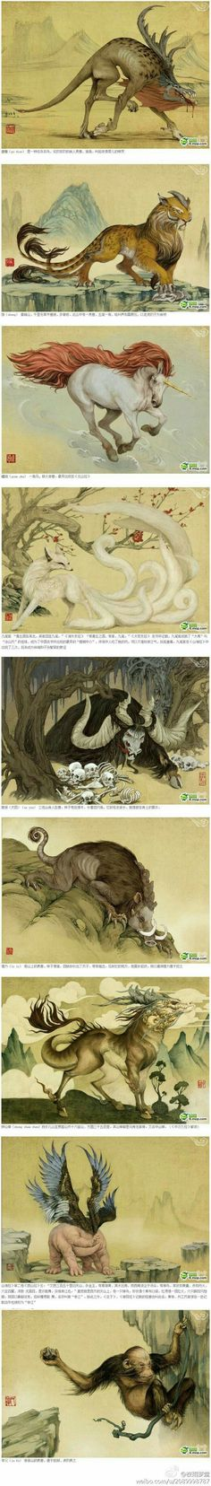 Drawings of various fantasy creatures. Mythical Creatures Art, Mythological Creatures, Magical Creatures, Monster Design, Monster Art, Creature Concept Art, Creature Design, Fantasy Beasts, Fantasy Art