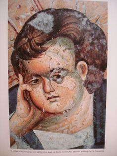Anapeson (face) Panselenos
