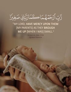 Islamic Inspirational Quotes, Islamic Quotes, Quran Quotes, Qoutes, I Feel Free, All About Islam, Mamas And Papas, A Way Of Life, Best Mother