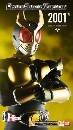 Kamen Rider Zi O, Kamen Rider Series, Power Rangers, Taiwan, Cosplay, Raiders, Maths, Real Estate, Geek