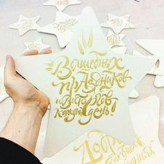 WEBSTA @ typography_and_calligraphy - Author: @vi_ktor1#TYxCA FB: fb.com/tyxca________#Lettering #Calligraphy #Typography #goodtype #handlettering #ilovelettering #typematters #loveletters #typelove #typegang #handwritten #handdrawn #customlettering #handmadefont #typism #brushtype