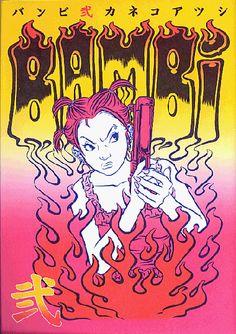 BAMBI comix by Atsushi KANEKO カネコアツシ