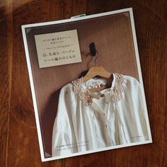 White, Ivory and Beige Goods | Japanese crochet book from Fringe Supply Co.