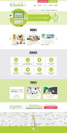 oneastarさんの提案 - 支社サイトのトップページデザイン(ワイヤーフレームあり) | クラウドソーシング「ランサーズ」 Beautiful Web Design, Best Web Design, Site Design, App Design, Website Layout, Web Layout, Layout Design, Ui Web