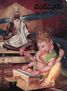 Ganesh makes use of four hands. Mahabharata stories published in Chandamama (Children's Magazine). Krishna Hindu, Bhagavad Gita, Krishna Images, Lord Ganesha, Indian Art, Princess Zelda, Magazine Covers, Painting, Fictional Characters