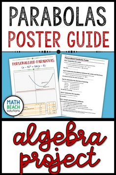 Algebra 2 Activities, Algebra Projects, Algebra 2 Worksheets, Simplifying Algebraic Expressions, Maths Solutions, Secondary Math, Teaching Writing, Wrapping, Equation