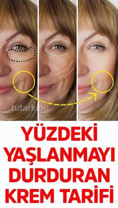 Facial Yoga, Homemade Skin Care, Facial Masks, Face And Body, Whitening, Workout, Health Tips, Detox, Hair Makeup