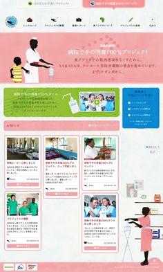 The website 'http://tearai.jp/hospital/' courtesy of @Pinstamatic (http://pinstamatic.com)