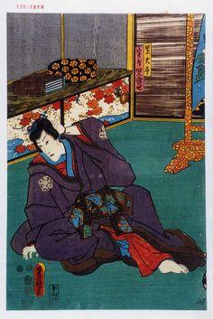 歌川国貞: 「紫大尽 実は児雷也」 - 演劇博物館デジタル