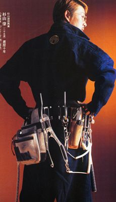 Japanese Construction Worker (Tobi) Fashion: Nowadays, work clothes have wide-ranging designs and colors. Even their catalogues are so glamorous and slick, that they could easily be mistaken for fashion magazines. As an example, have a look at the catalogue from Tobi clothes maker Kaseyama featuring actual Tobi workers as models. These workers look so cool!