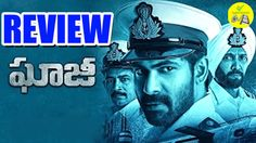 Ghazi Movie Review || The Ghazi Attack || Ghazi Public Talk || Rana Daggubati || creative moviesWatch & Enjoy Ghazi Movie Review || The Ghazi Attack || Ghazi Public Talk || Rana Daggubati || creative movies Ghazi (ఘాజీ in Telugu) is an up... Check more at http://tamil.swengen.com/ghazi-movie-review-the-ghazi-attack-ghazi-public-talk-rana-daggubati-creative-movies/