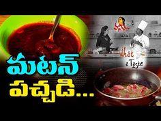 Mutton Pickle ( మటన్ పచ్చడి ) Recipe    What A Taste    Vanitha TV - YouTube Chicken Pickle, Pickles, Chutneys, Tv, Health, Youtube, Recipes, Health Care, Television Set