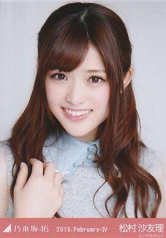松村沙友理 — 松村沙友理 Matsumura Sayuri, Gorgeous Women, Idol, Lady, Womens Fashion, Cute, Profile, Girls, User Profile