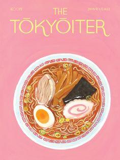 The Tokyoiter - Shindo Keiko