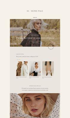YOUSTORE — website redesign concept on Behance Adobe Indesign, Adobe Photoshop, Website Design Inspiration, Website Design Layout, Fashion Web Design, Web Design Examples, Photography Website, Branding Design, Desktop