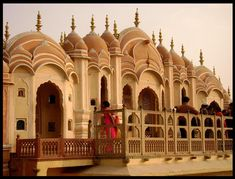 Buy Rajasthan Tour Package Offering Trip to Hawa Mahal