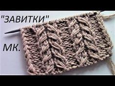Knit Crochet, Crochet Hats, Winter Hats, Knitting, Accessories, Youtube, Knitting Tutorials, Knitting And Crocheting, Tricot