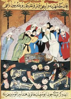 Vertical Photograph - Battle Of Uhud March Hind by Everett Battle Of Uhud March Hind is a photograph by Everett which was uploaded on October PREV Battle Of Uhud, History Of Islam, Berber, Arabic Art, Medieval Clothing, Hindu Art, Muhammad, Islamic Art, Indian Art