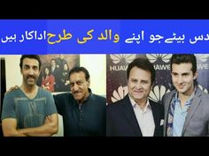 10 Sons Who are Actors like their father Bollywood Movie Trailer, Cricket Videos, Pakistani Dramas, Movie Trailers, New Work, Sons, Father, Actors, Music