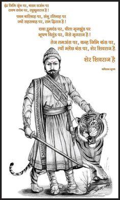 Chh. Shivaji Maharaj Ganesh Wallpaper, Lion Wallpaper, Hd Wallpapers 1080p, Latest Hd Wallpapers, Shivaji Maharaj Quotes, Shivaji Maharaj Painting, Full Hd Wallpaper Download, Hd Wallpaper Quotes, Ancient Indian History