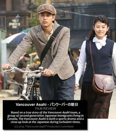 When it was first announced way back in 2013 that The Vancouver Asahi will have Satoshi Tsumabuki and Kazuya Kamenashi among the cast, I am quite confident I will do whatever it takes to watch this movie.