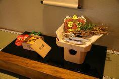 節分の室礼 - 養和会 塩月弥栄子の茶室