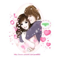 http://3.bp.blogspot.com/-1ZX0kfUvfWw/TdPbhZnfAAI/AAAAAAAAAOc/rcr6l_opKc4/s1600/amoramizade.gif