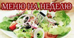 Appetitno.tv желает вам приятного аппетита! ?        Источник