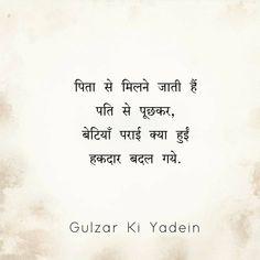 608 Best Zindgi Gulzar Hai Images In 2020 Gulzar Quotes Hindi Quotes Gulzar Poetry