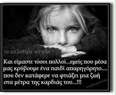 Greek Quotes, Thoughts, Ideas