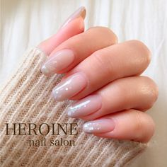 We all want beautiful but trendy nails, right? Here's a look at some beautiful nude nail art. Gradient Nail Design, Gradient Nails, Galaxy Nails, Fancy Nails, Love Nails, Diy Nails, Office Nails, Nails Decoradas, Gel Nagel Design