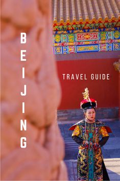 3 Days in Beijing: A Comprehensive Itinerary and Travel Guide for China's Capital City Traveling to Beijing, China? This travel guide and itinerary will ensure that you spend 3 Perfect Days in Beijing! A Comprehensive Itinerary and Travel Taiwan Travel, Asia Travel, China Shop, China Travel Guide, Visit China, Travel Inspiration, Travel Ideas, Travel Photos, Beijing China
