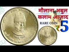 5 maulana abul kalam azad coin value, maulana abul kalam azad coin price 5 Rupee coin Copyright Disclaimer Under Section 107 of the Copyright A. Old Coins For Sale, Sell Old Coins, Old Coins Value, Rs 5, Coin Prices, Coin Art, Coin Values, Commemorative Coins, Rare Coins