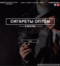 Менеджер по продажам - БесплатныеОбъявления.рф