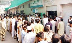 Nadra Now Enables you to Register Online Complaint against its Employees