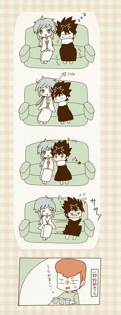 Hiei and Yukina sibling love their so cute Reiner Snk, Yu Yu Hakusho Hiei, Manga Anime, Yoshihiro Togashi, Natsume Yuujinchou, Anime Version, Comic Panels, You Funny, Funny Comics