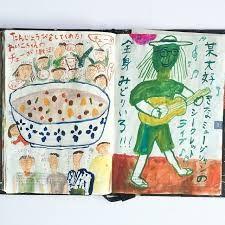 Image result for mogu takahashi diary