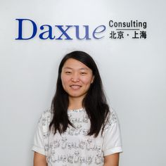 Daxue Consulting's student research assistants (like Zheng Jie here) bring their academic prowess and passion to our China market research projects