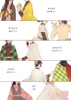 Read Kimetsu No Yaiba / Demon slayer full Manga chapters in English online! Chibi, Anime Demon, Demon Hunter, Slayer Anime, Anime Angel, Demon, Anime Lovers, Fan Art, Manga