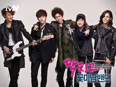 Shut Up Flower Boy Band ........I miss Byung Hee :/