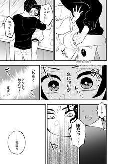 Yandere Manga, Otaku Anime, 19 Days Anime, Anime Couple Kiss, Gender Bender Anime, Vampire Love, Yaoi Hard, Black Butler Anime, Anime Wallpaper Live