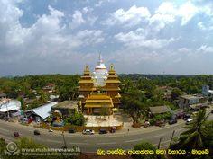 Budu Pasebudu Arahanthaka Viharaya (8)