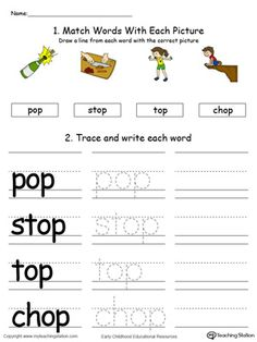 Letter Formation Worksheets Free Word Word Recognition Writing And Drawing It Words  Phonics Reading Irregular Plural Nouns Worksheets 3rd Grade Pdf with 3rd Grade Fraction Worksheet Word Kindergarten Word Families Printable Worksheets Handwriting Worksheets Letters Excel