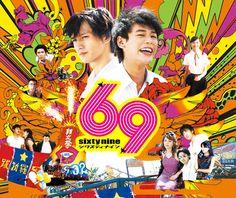 映画 69 - Google 検索
