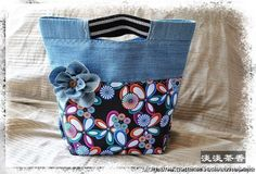30 variants of bags made from old jeans Jean Crafts, Denim Crafts, Denim Purse, Patterned Jeans, Denim Ideas, Craft Bags, Recycled Denim, Fabric Bags, Bag Making