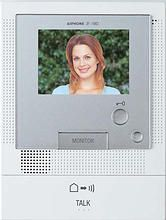 A wireless home intercom system is considered wireless because you don't have to hard-wire it through the walls of your home. Also this intercom installation can allow you to open locked gates and doors to let friends and family into your home. In addition, you can see who is at the door from within the privacy of your home.