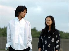 honey & clover - iseya yusuke with yu aoi