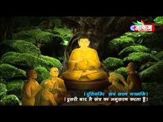 Buddha Vandana - Awaaz India TV