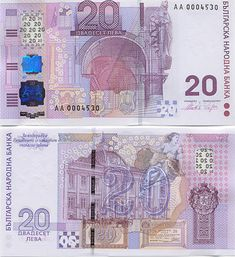 bulgaria currency | Banknotes.com - Bulgaria 20 Leva 2005 - Bulgarian Bank Notes, Paper ...
